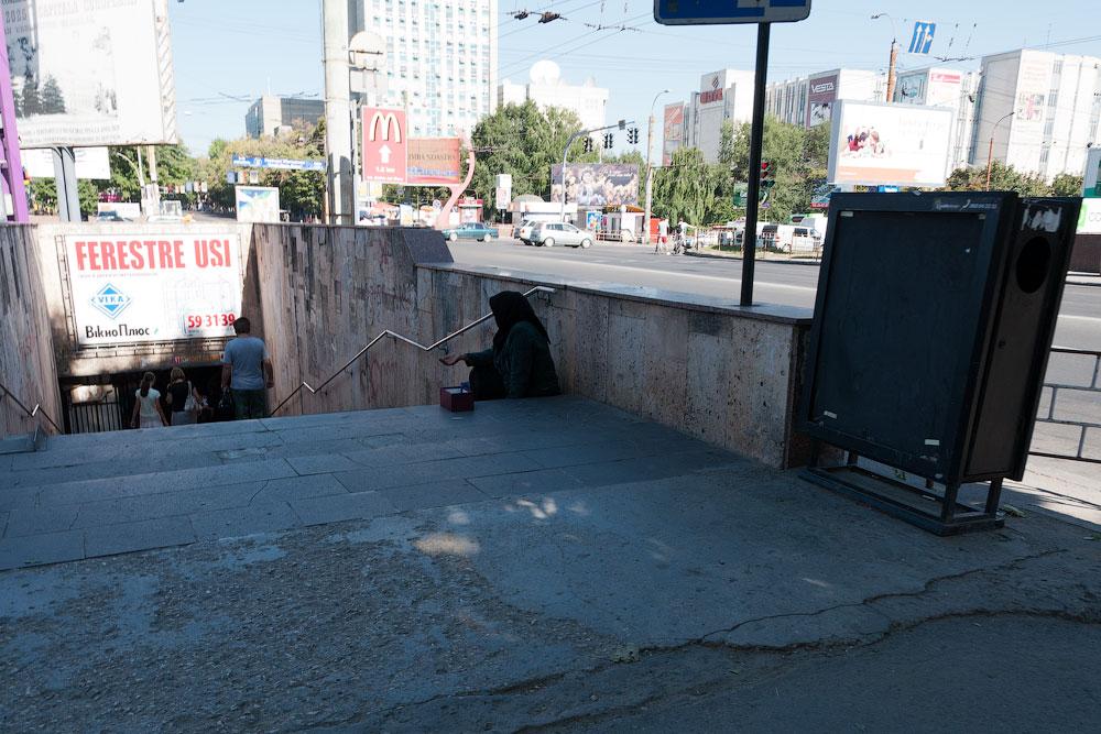 Проклятый город Кишинев!