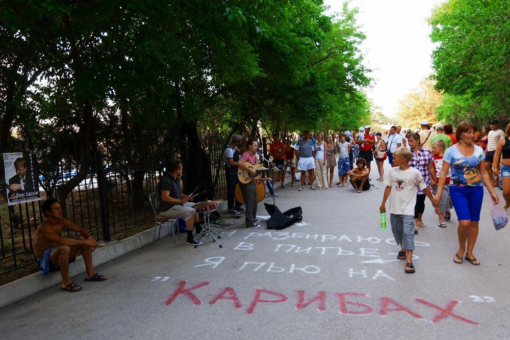 Крым, Коктебель - июль 2011 года (33)