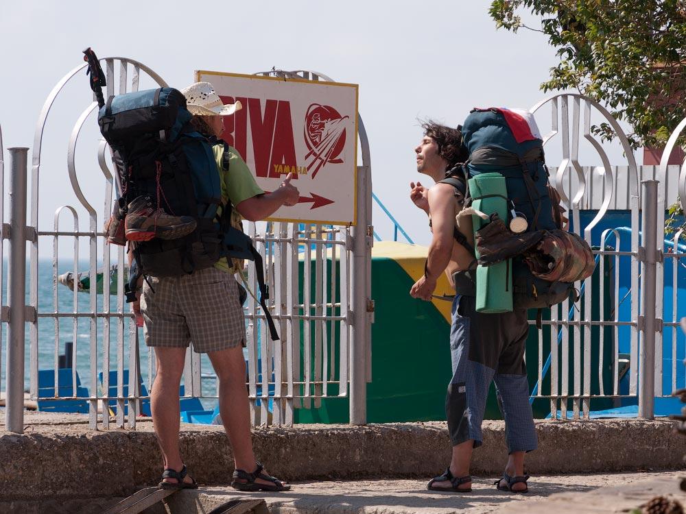 Крым, Коктебель - июль 2011 года (21)