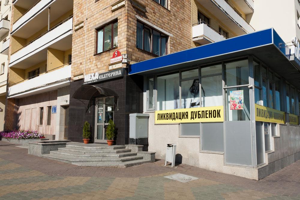 Столица Беларуси, город-герой Минск (24)