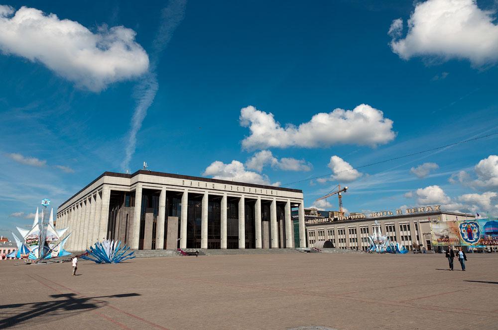 Столица Беларуси, город-герой Минск (50)
