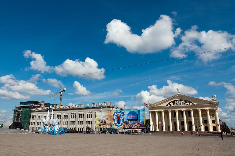 Столица Беларуси, город-герой Минск (51)