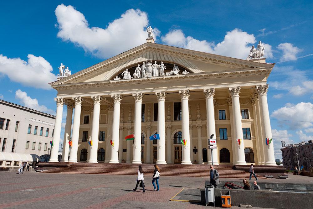 Столица Беларуси, город-герой Минск (52)