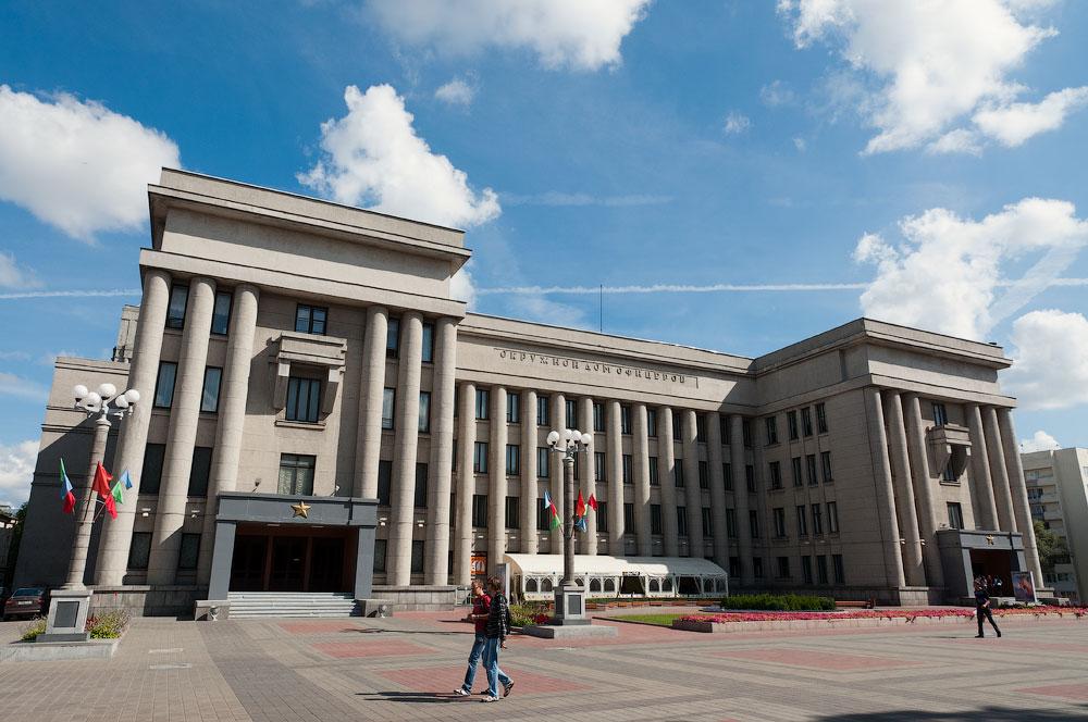 Столица Беларуси, город-герой Минск (55)