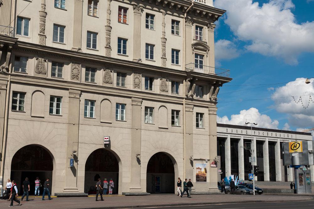 Столица Беларуси, город-герой Минск (60)