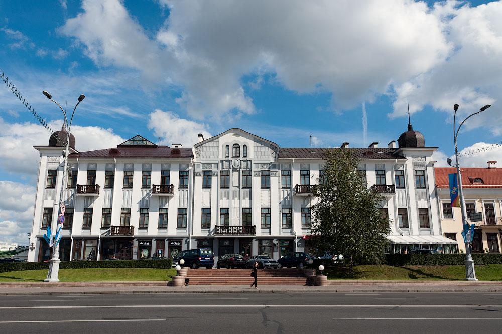 Столица Беларуси, город-герой Минск (62)