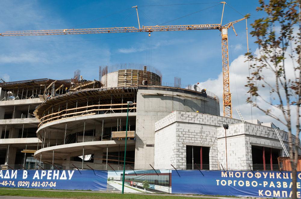 Столица Беларуси, город-герой Минск (1)