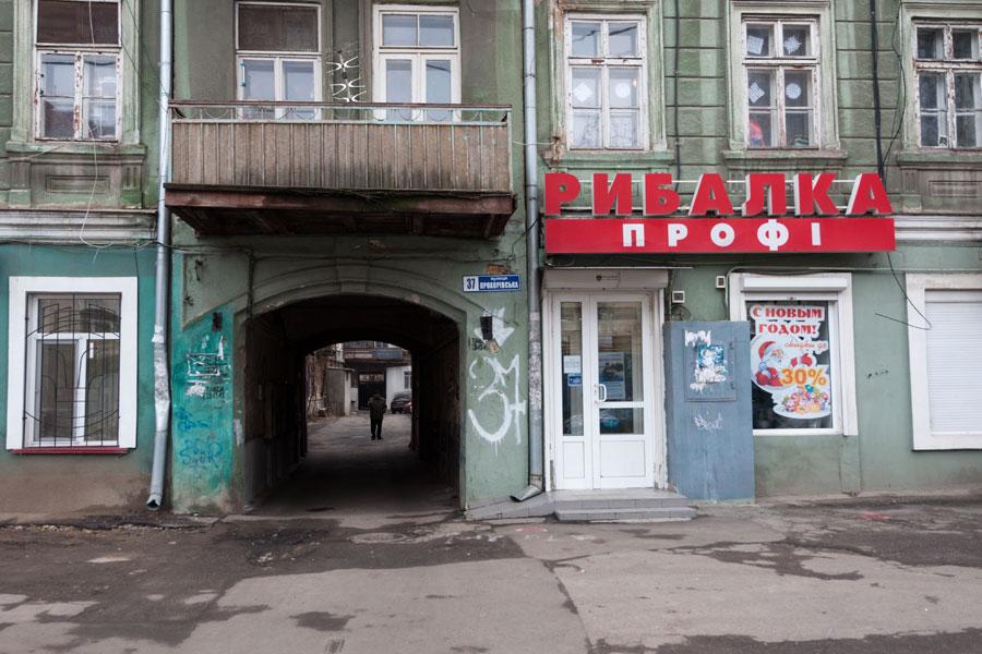 Новогодняя прогулка по Одессе - 31 декабря 2011 года (9)