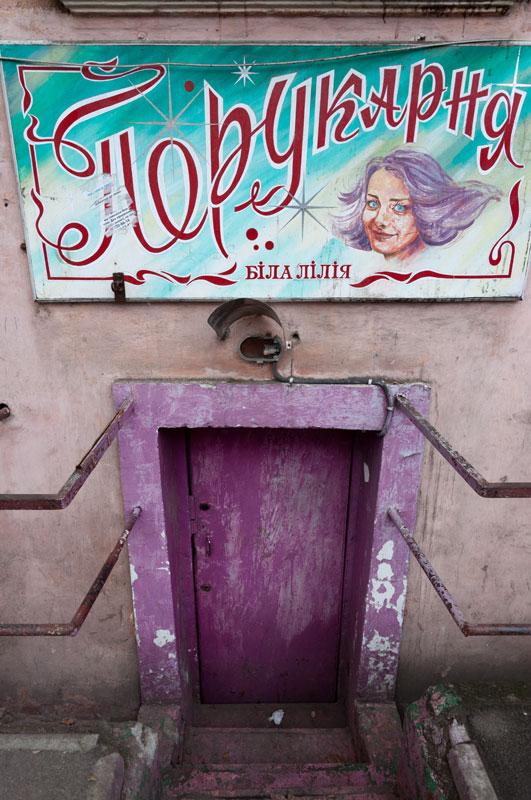 Новогодняя прогулка по Одессе - 31 декабря 2011 года (21)