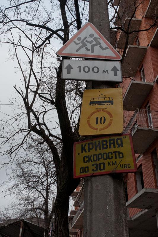 Новогодняя прогулка по Одессе - 31 декабря 2011 года (23)