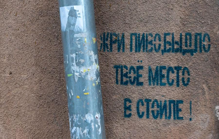 Новогодняя прогулка по Одессе - 31 декабря 2011 года (27)