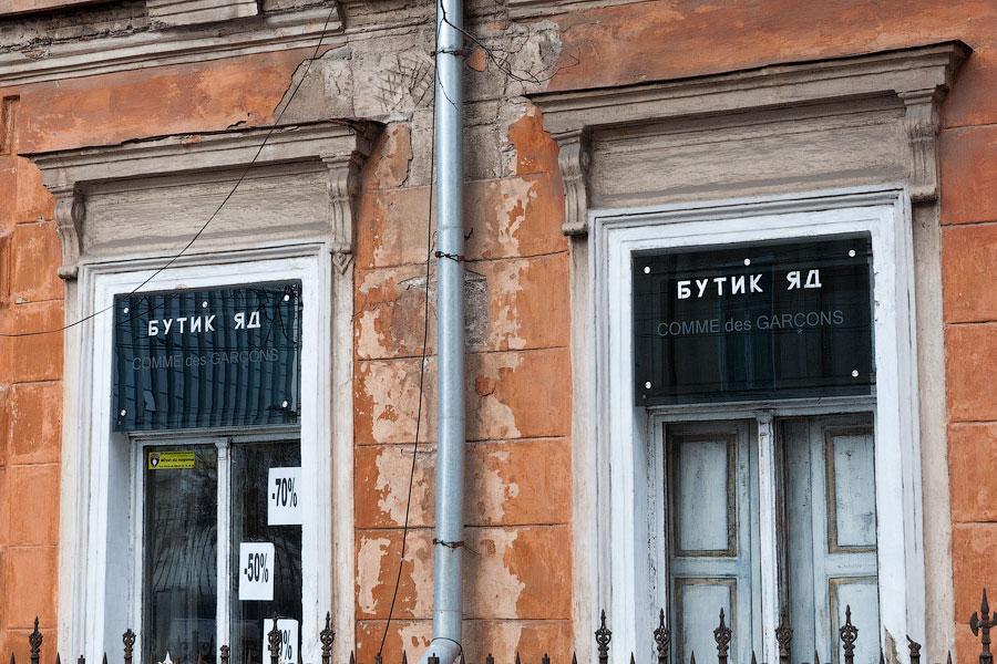 Новогодняя прогулка по Одессе - 31 декабря 2011 года (31)