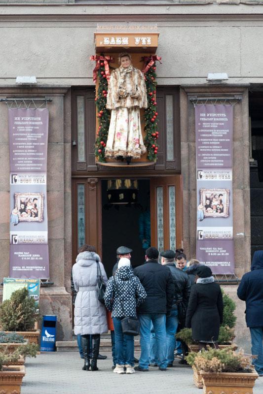 Новогодняя прогулка по Одессе - 31 декабря 2011 года (35)