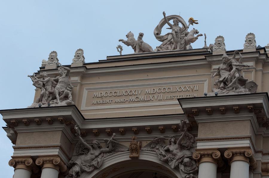 Новогодняя прогулка по Одессе - 31 декабря 2011 года (40)