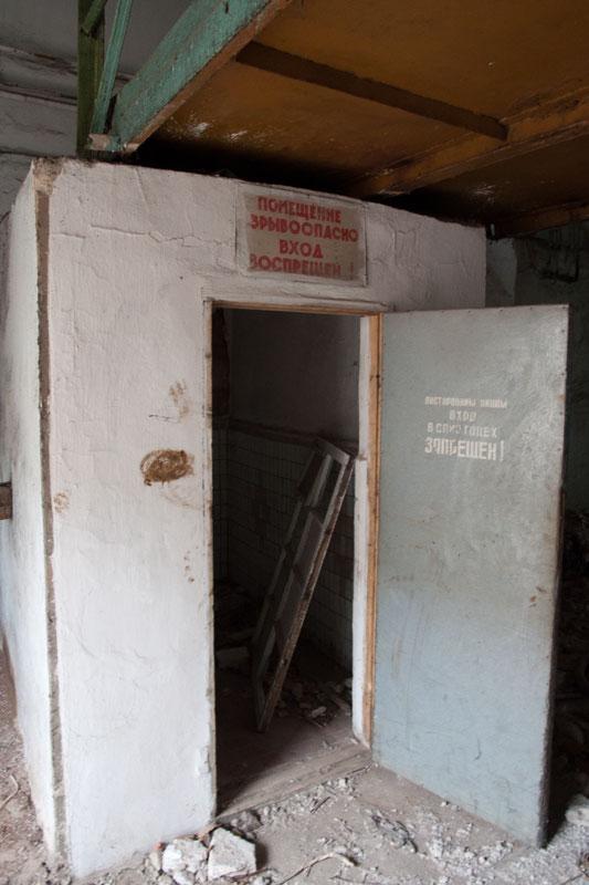 Приднестровье, Рыбница - прогулка по территории сахспиркомбината (13)