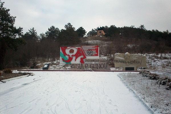 В районе Хынчешть осквернен памятник советским воинам-освободителям
