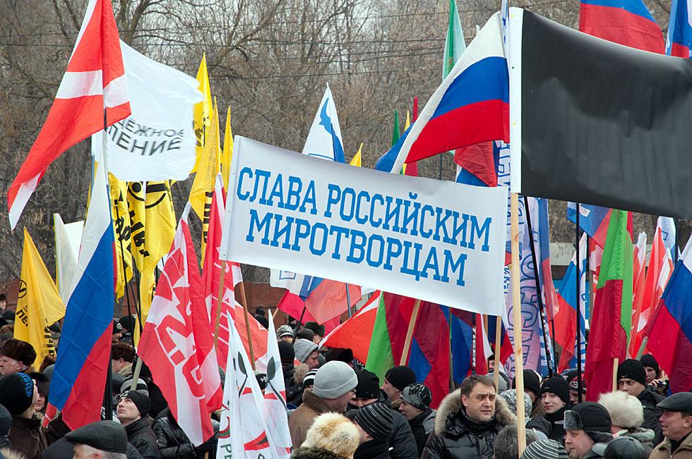 Митинга на площадке у кинотеатра «Тирасполь»  в поддержку российских миротворцев, а также кандидата в Президенты России Владимира Путина (4)