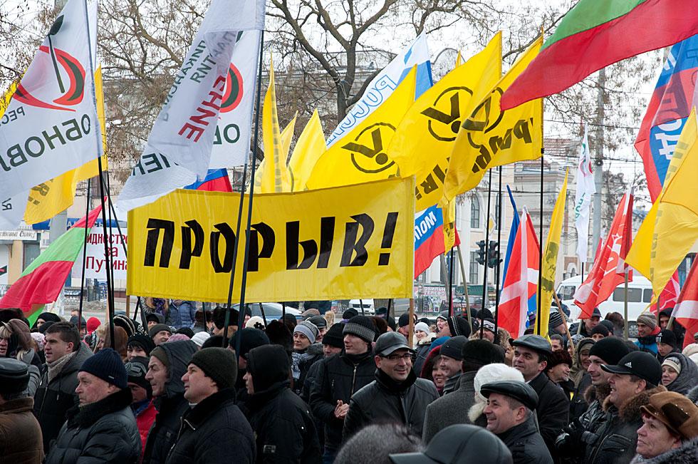 Митинга на площадке у кинотеатра «Тирасполь»  в поддержку российских миротворцев, а также кандидата в Президенты России Владимира Путина (8)