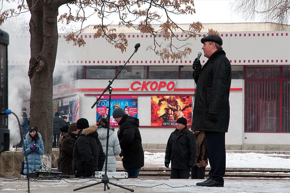 Митинга на площадке у кинотеатра «Тирасполь»  в поддержку российских миротворцев, а также кандидата в Президенты России Владимира Путина (11)