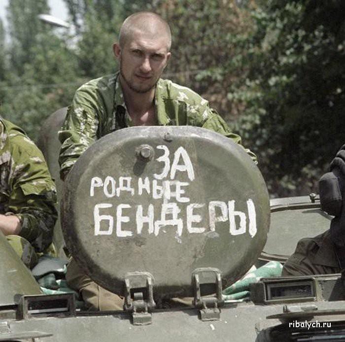 Война в Приднестровье, 1992 год