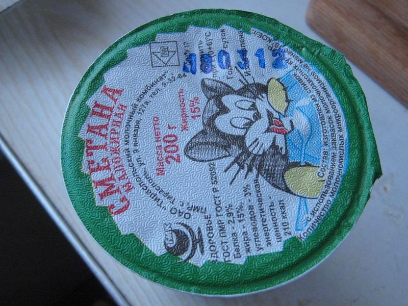 Сметана из будущего - производство Тираспольского молочного комбината