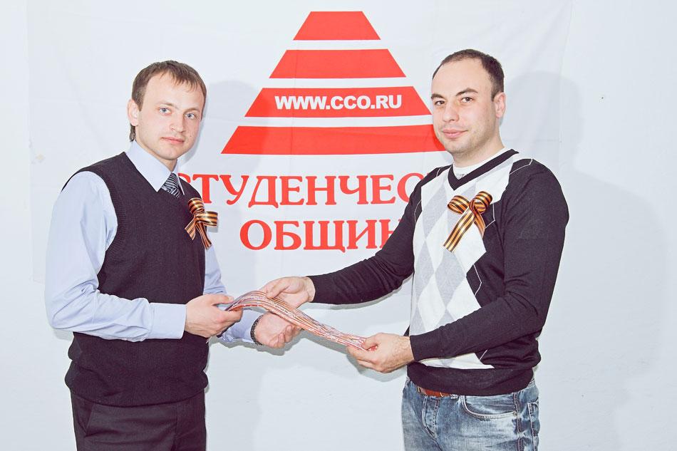 Алексей Бычков - спамер из Приднестровья