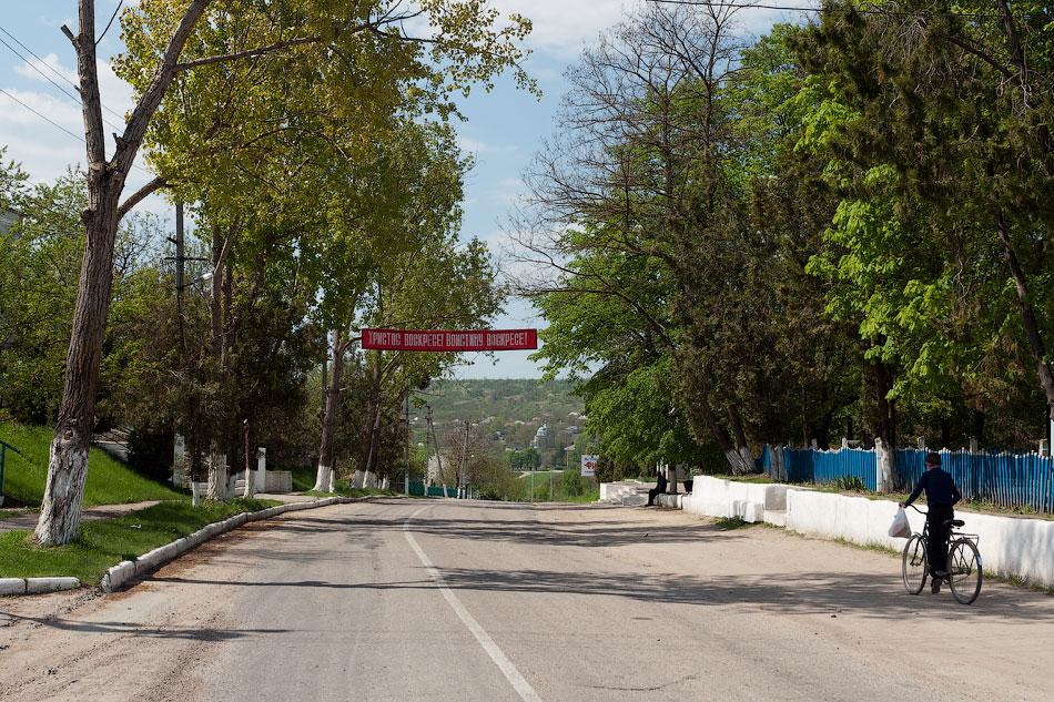 Поездка на север Приднестровья (Тирасполь - Рыбница - Рашков - Каменка - Строенцы) (39)