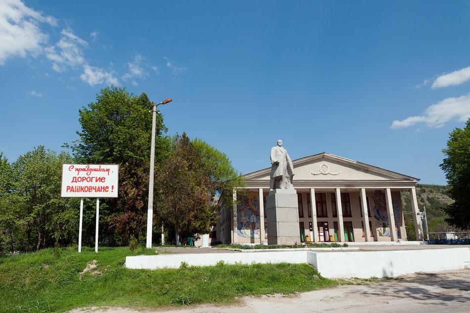 Поездка на север Приднестровья (Тирасполь - Рыбница - Рашков - Каменка - Строенцы) (41)
