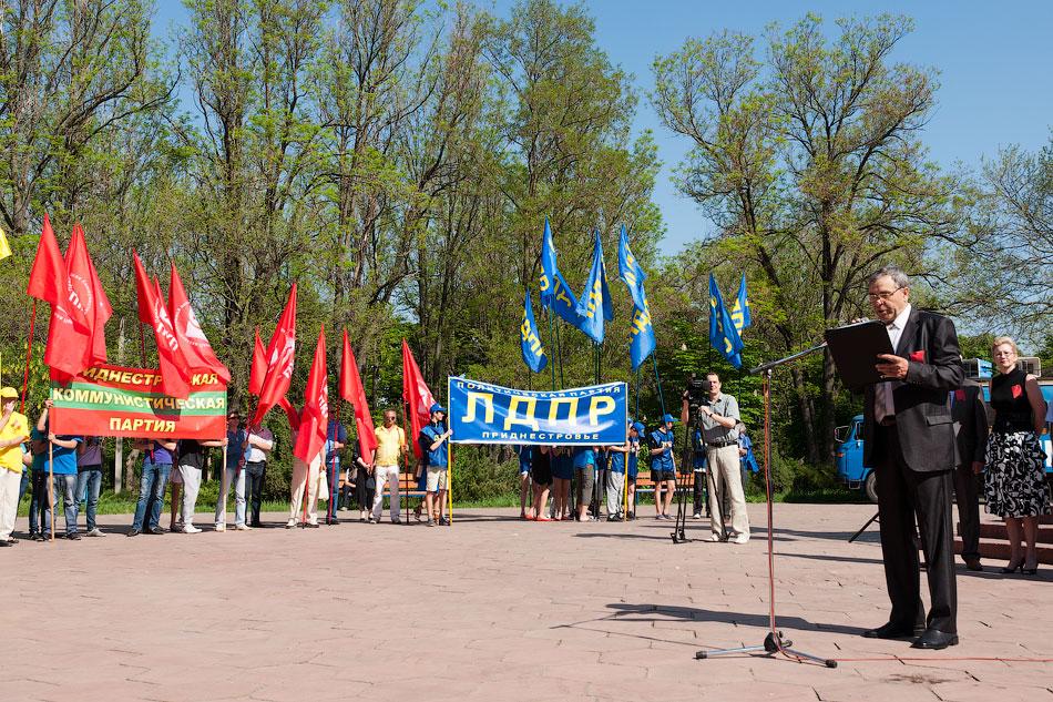 Первомайский митинг в Тирасполе, парк Победы (15)