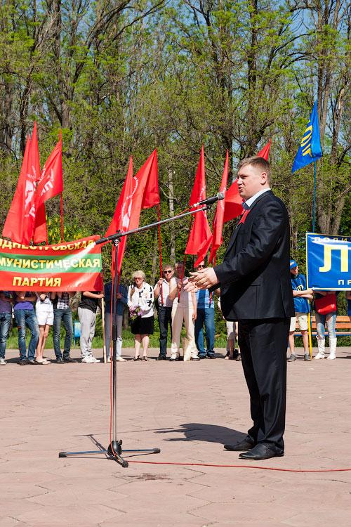 Первомайский митинг в Тирасполе, парк Победы (9)
