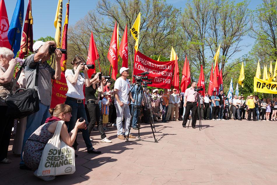 Первомайский митинг в Тирасполе, парк Победы (8)