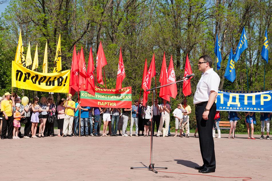 Первомайский митинг в Тирасполе, парк Победы (4)