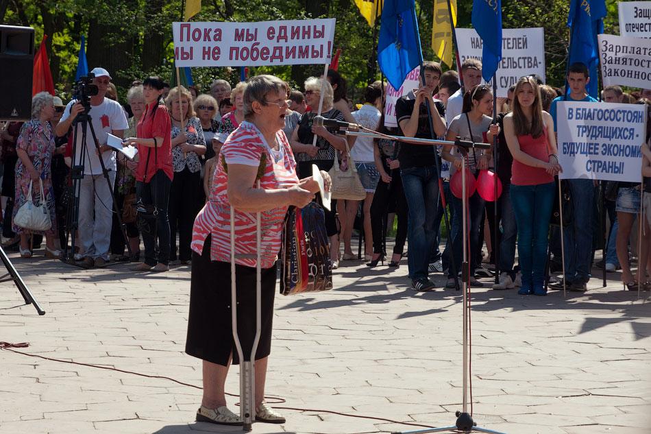 Первомайский митинг в Тирасполе, парк Победы (3)