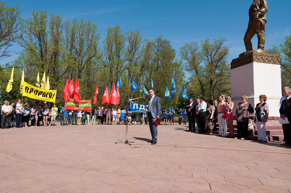 Первомайский митинг в Тирасполе, парк Победы (2)