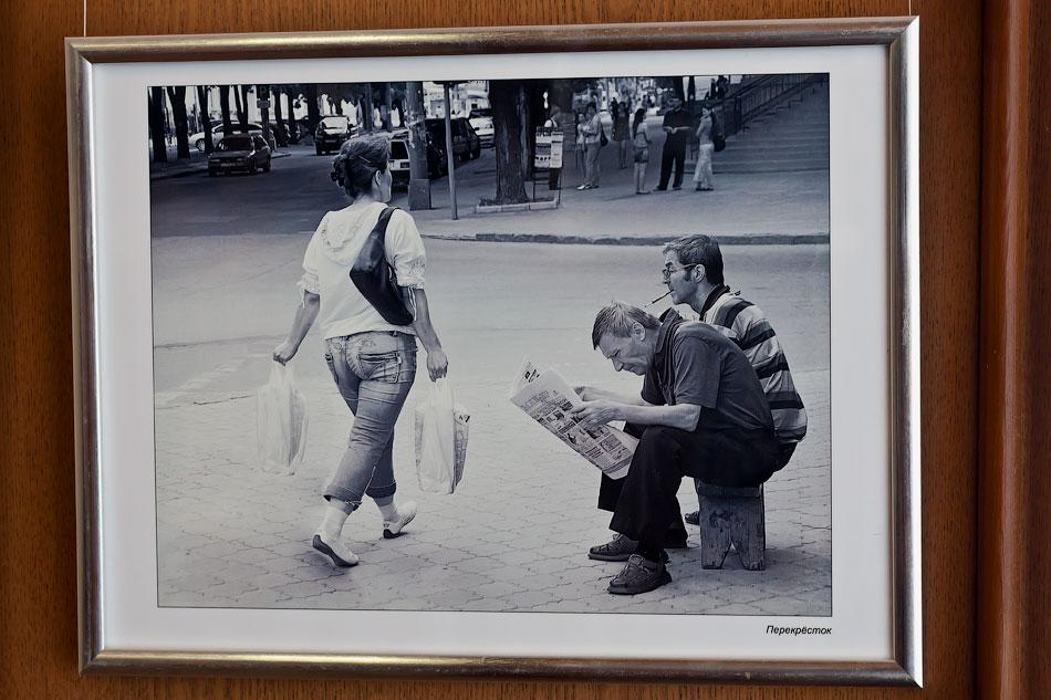 Фотовыставка Алексея Юрковского, Тирасполь (9)