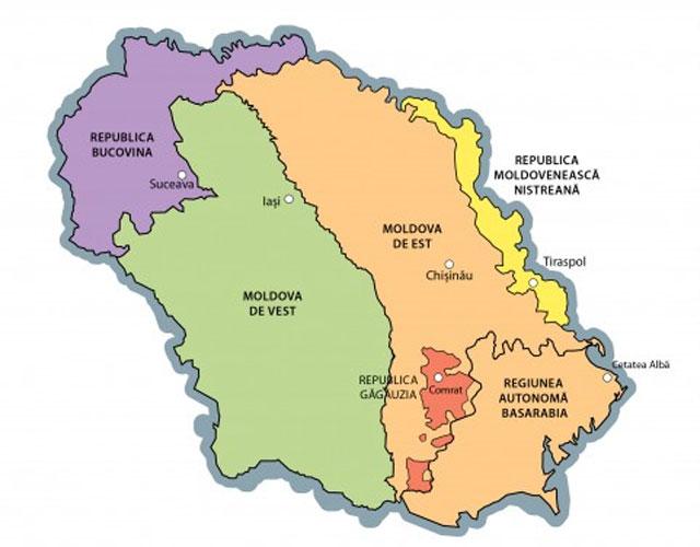 Федеративная Республика Молдавия