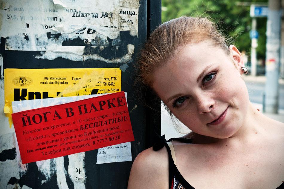 Йоги в городе! Фотопрогулка по Тирасполю - 1 июля 2012 года. (19)