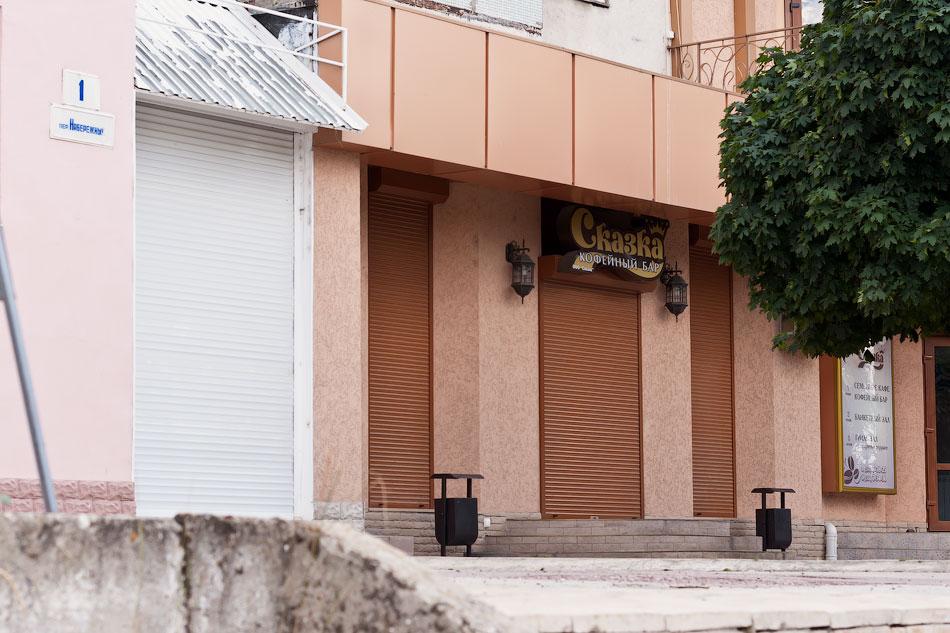 """Кафе-ресторан """"Сказка"""" в Тирасполе не работает"""