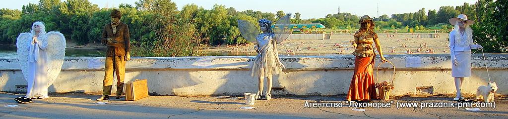 Живые скульптуры на Набережной г. Тирасполь