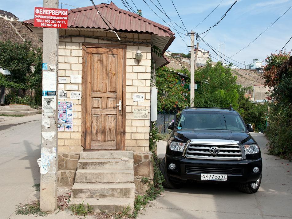 Крым, Коктебель, 2012 (3)