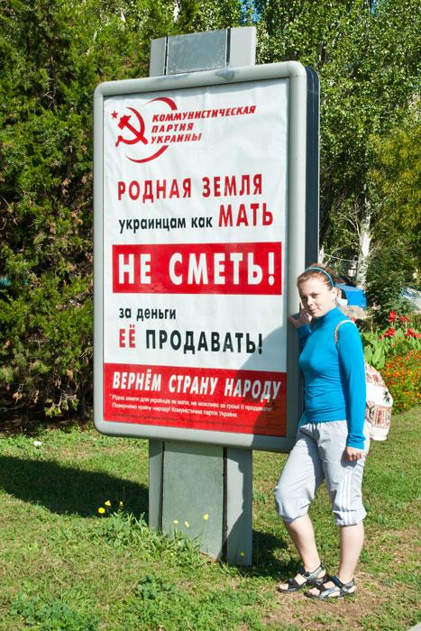 Прогулка по Феодосии (Крым - 2012) (8)