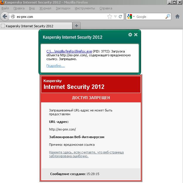 Приднестровский портал es-pmr.com рассылает мерзость