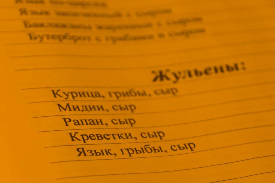 Жители Тирасполя в Крыму (3)