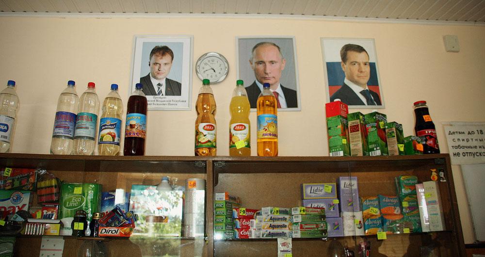 Продуктовый магазин в Приднестровье...