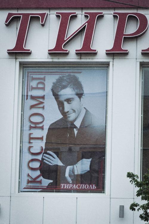 Джейк Джилленхол рекламирует в Тирасполе костюмы