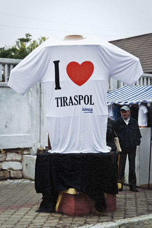 Празднование 220-й годовщины со дня основания Тирасполя (28)