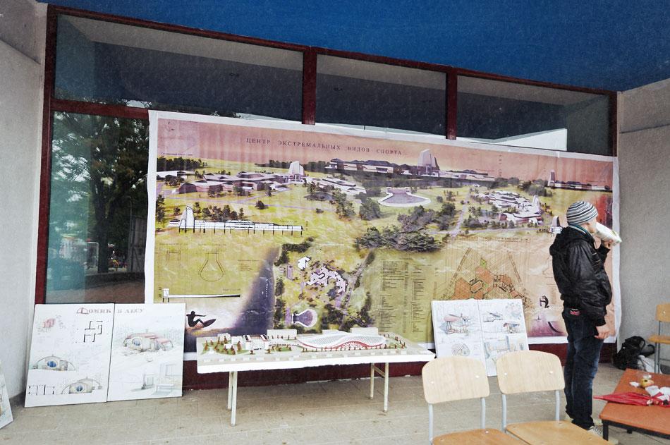 Празднование 220-й годовщины со дня основания Тирасполя (29)