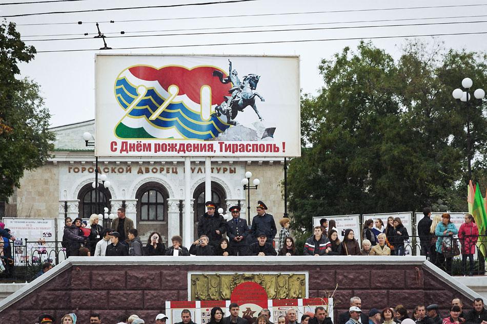 Празднование 220-й годовщины со дня основания Тирасполя (44)