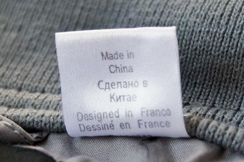 Сделано в Китае, но дизайн французский :)