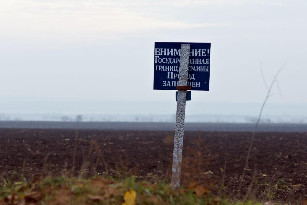 Осеннее путешествие на север Приднестровья (Рыбница - Рашково - Монастырь - Строенцы) (2)